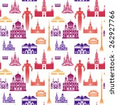moscow architecture pattern | Shutterstock .eps vector #262927766