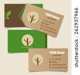 nature banner  modern business...   Shutterstock .eps vector #262937966