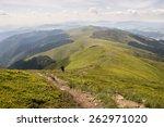 mountains landscape | Shutterstock . vector #262971020