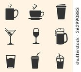 vector set of drinks icons. tea ... | Shutterstock .eps vector #262990883