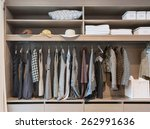 modern closet with row of dress ... | Shutterstock . vector #262991636