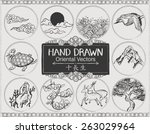 set of hand drawn oriental... | Shutterstock .eps vector #263029964