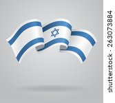 israeli waving flag. vector... | Shutterstock .eps vector #263073884
