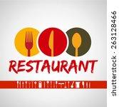 restaurant icon | Shutterstock .eps vector #263128466