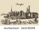Shanghai City Architecture ...