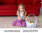 beautiful baby girl sitting on... | Shutterstock . vector #263145590