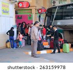 chiang mai  thailand   january... | Shutterstock . vector #263159978