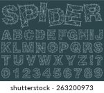 spider alphabet | Shutterstock .eps vector #263200973
