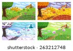 rural landscape with hills ... | Shutterstock .eps vector #263212748