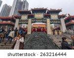hong kong   mar 10  2014 ... | Shutterstock . vector #263216444