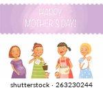 happy mother's day vector...   Shutterstock .eps vector #263230244
