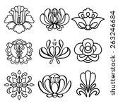 set hand drawn black lines... | Shutterstock .eps vector #263246684