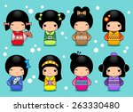 Set Of Japanese Kokeshi Dolls...