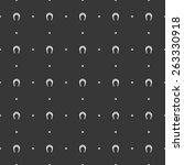 horseshoe pattern | Shutterstock .eps vector #263330918