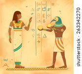 Illustration Of Egyptian Art O...