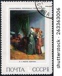 ussr   circa 1973  a stamp... | Shutterstock . vector #263363006