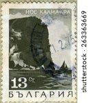 bulgaria   circa 1759  a stamp... | Shutterstock . vector #263363669