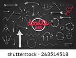 vector set of doodle arrows | Shutterstock .eps vector #263514518