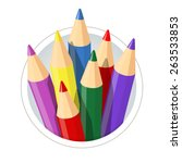 set of colour pencils for... | Shutterstock .eps vector #263533853