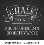 Vector Chalk Alphabet. Eps8....