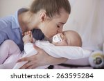 my little princes has small nap  | Shutterstock . vector #263595284