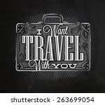 tourist poster with lettering i ... | Shutterstock .eps vector #263699054