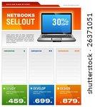 laptop brochure | Shutterstock .eps vector #26371051