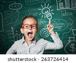 boy  genius  glasses. | Shutterstock . vector #263726414
