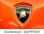 Постер, плакат: Lamborghini Car Logo Lamborghini