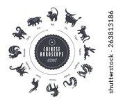 chinese horoscope | Shutterstock .eps vector #263813186