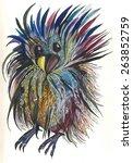 figure little bird in a cartoon ... | Shutterstock . vector #263852759