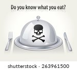vector cloche  fork and knife... | Shutterstock .eps vector #263961500