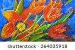 red tulips   watercolor   Shutterstock . vector #264035918