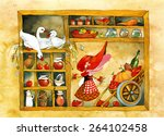 natural product and village... | Shutterstock . vector #264102458