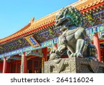 chinese guardian lion. people... | Shutterstock . vector #264116024