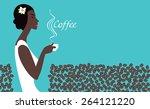 coffee | Shutterstock .eps vector #264121220