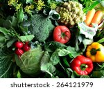 green vegetables with colorful... | Shutterstock . vector #264121979