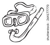 diving equipment doodle | Shutterstock .eps vector #264177770