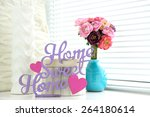 home in colorful letters in... | Shutterstock . vector #264180614