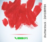 vector acrylic red ink spot.... | Shutterstock .eps vector #264188984
