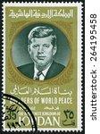 Jordan   Circa 1967  A Stamp...