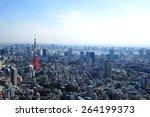 tokyo tower | Shutterstock . vector #264199373