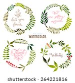 floral set with watercolor... | Shutterstock .eps vector #264221816