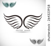 label with wings | Shutterstock .eps vector #264323918
