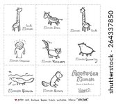 hand drawn zoo illustration  ... | Shutterstock .eps vector #264337850