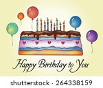 birthday cake | Shutterstock .eps vector #264338159