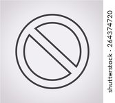 blank ban icon | Shutterstock .eps vector #264374720