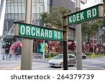 street signs that says orchard... | Shutterstock . vector #264379739