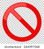 vector blank ban | Shutterstock .eps vector #264397268