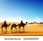 group of arab people with... | Shutterstock .eps vector #264485390